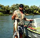 кигач подчалык рыбалка